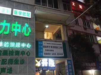 广西希望之星围棋学校