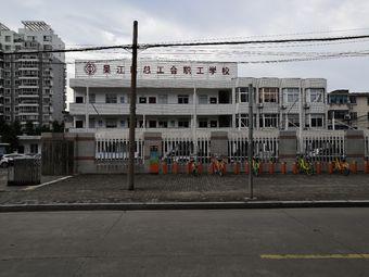 北京语言大学苏州教学中心现代远程教育