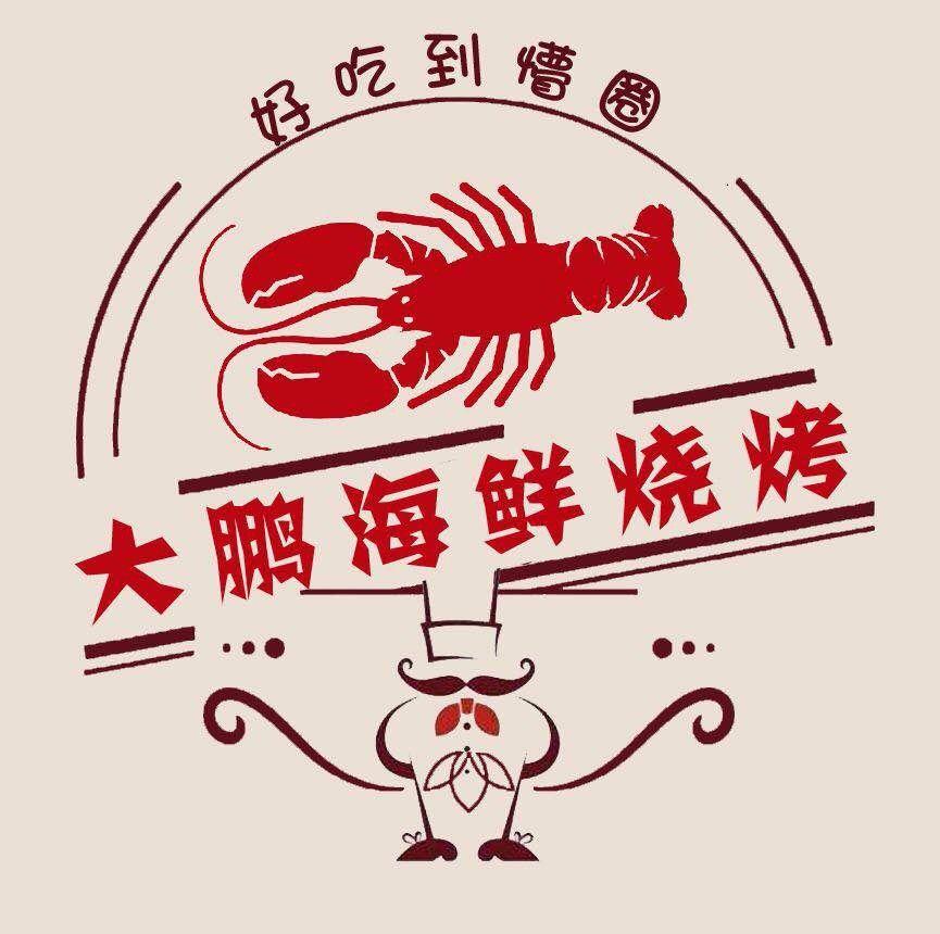 logo logo 标志 设计 图标 865_860