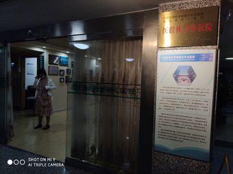 泰安市中心医院医学美容整形科