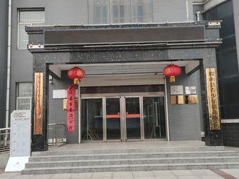 稷山县青少年活动中心