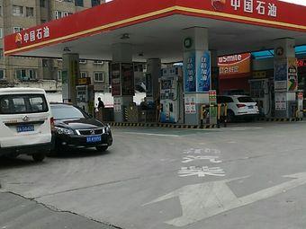 中国石油五里铺加油站