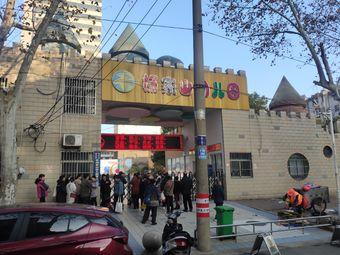 杨家山幼儿园