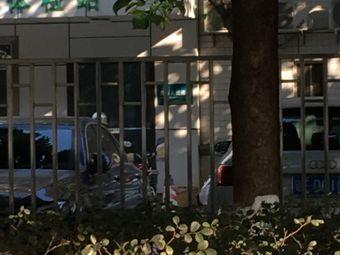 广州医科大学附属顺德医院(佛山市顺德区乐从医院)体检中心