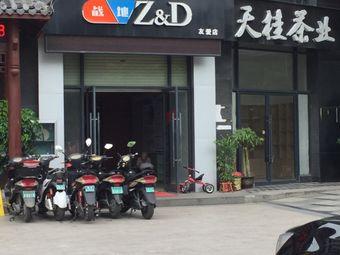Z&D(友爱店)