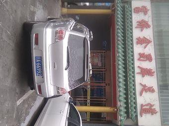 重庆鑫蜀岸足道(民生店)