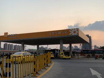 南京华润燃气有限公司(柳州路加气站)