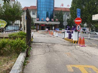 唐山市康复医疗中心