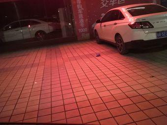 东风日产金江专营店(连州直营店)