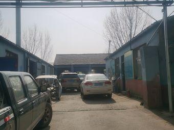 中天汽车修理厂