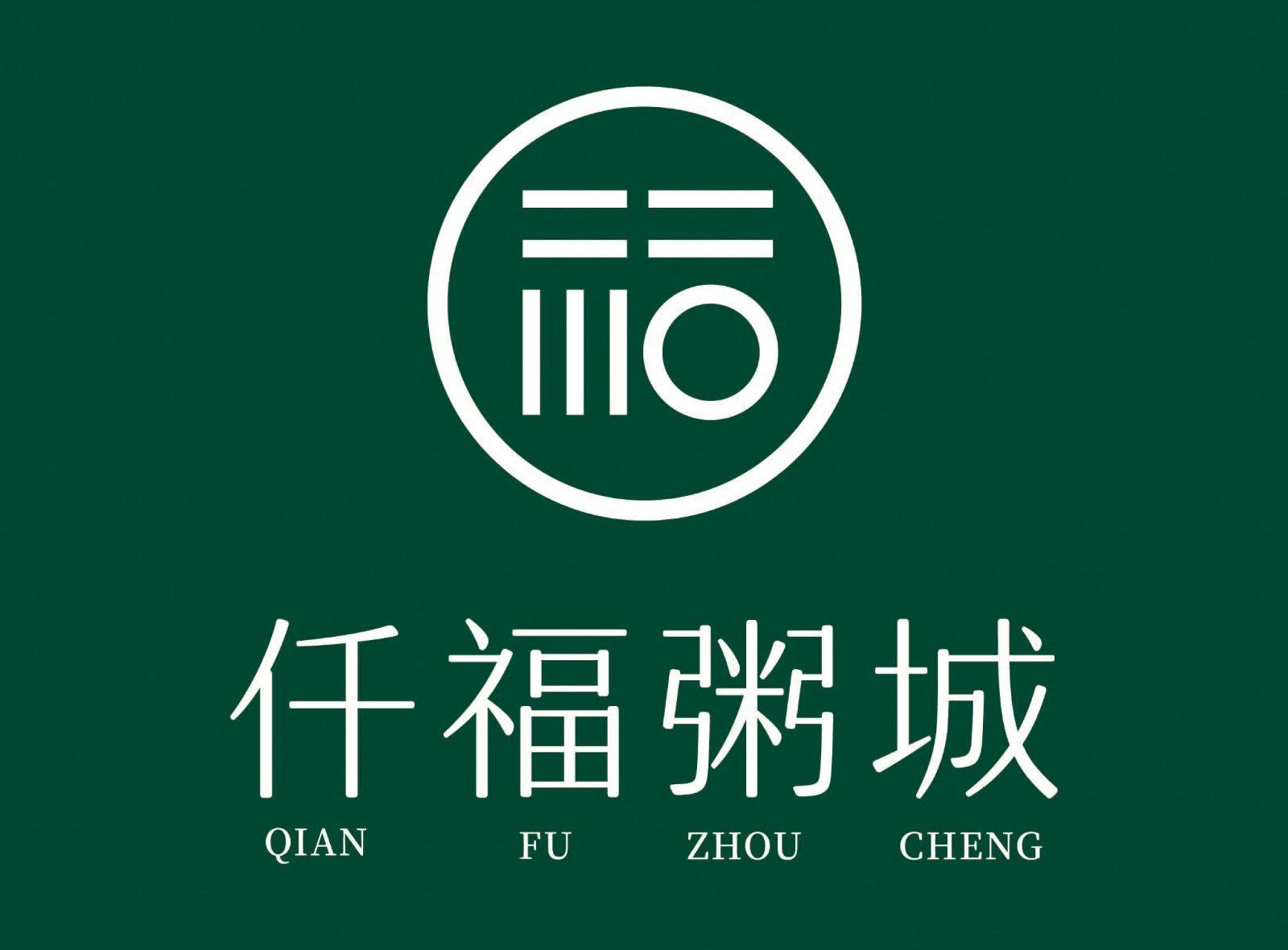 logo 标识 标志 设计 图标 1600_1180