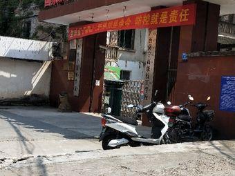 广西南宁技师学院(明秀东路北四里)