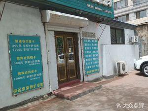 韩式高质生态洗衣