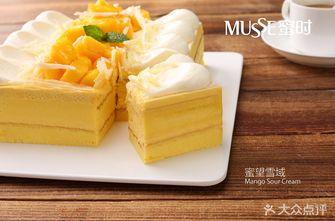 蜜时cake