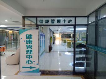 巨野县北城医院健康管理中心