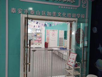 Isee灰姑娘泰安万达艺术中心