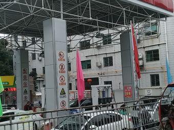中国航油加油站