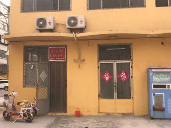 凤城教育托管中心