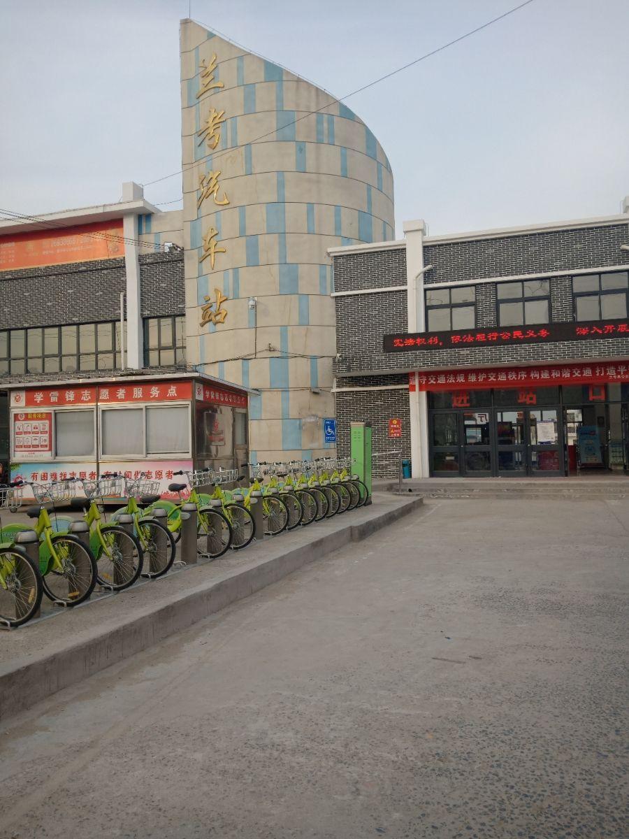 兰考汽车站售票处