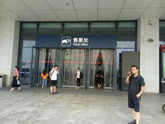 信阳东站售票厅