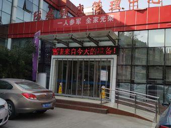 安阳市肿瘤医院防癌健康管理中心