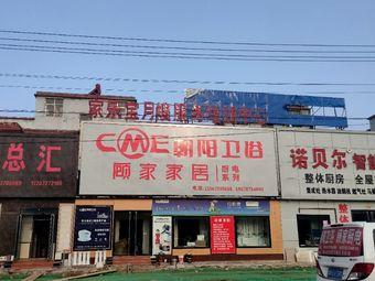 家乐宝月嫂服务培训中心