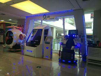 9DVR(银泰城店)