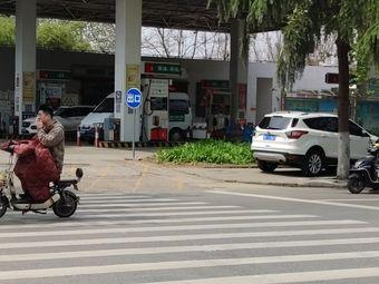 中国石化洛阳第21加油站