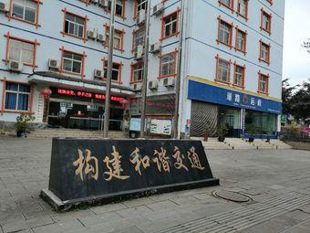 兴义市交通设计所
