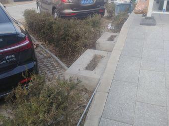 汽车充电站(朝阳东大街)