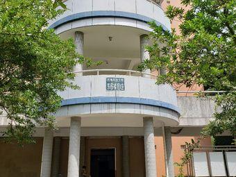 西南科技大学东6楼D座