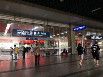 售票改簽(南京站)