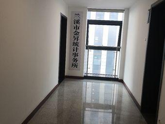 金昇统计事务所