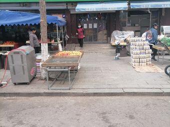盛隆达生鲜超市(腾鳌店)