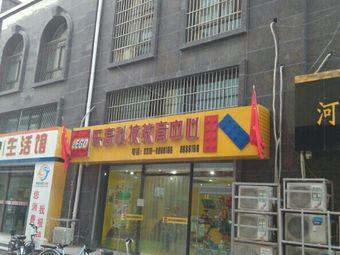 乐高科技教育中心