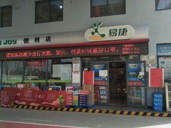 中国石化开封油气加油站
