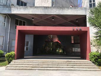 北京师范大学珠海分校-设计学院