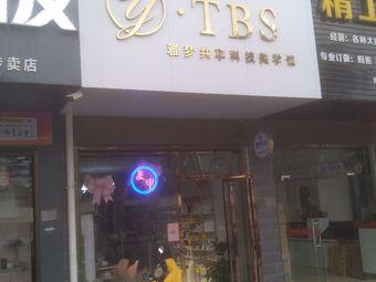 YTBS雅梦共享科技美学馆