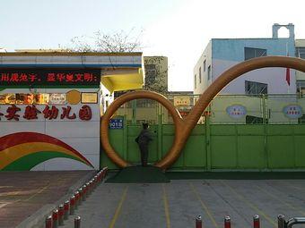 温县实验幼儿园