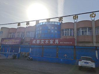 金芭蕾艺术中心(东区校区)