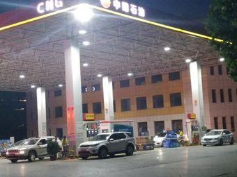 中国石油加油站(中国石油河南销售分公司)