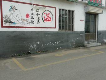 馨城助教中心