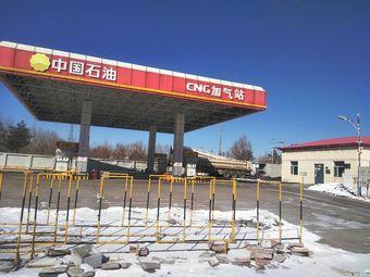中国石油CNG加气站