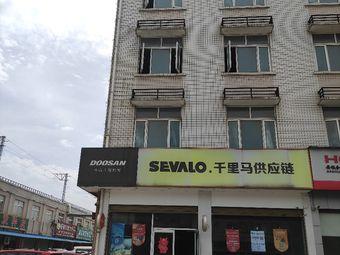 千里马机械斗山工程机械直营店
