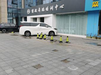 博越舞蹈培训中心