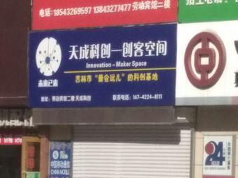 神笔练字学堂