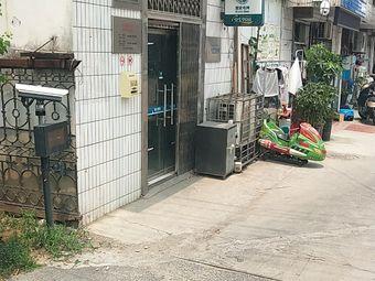 国家电网(合肥井岗供电营业部)
