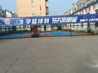 东方启明星青少儿篮球