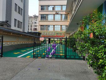 酷童托育园