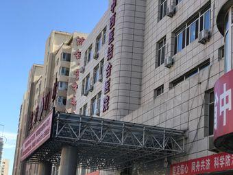 辽宁中医药大学附属医院(中西医结合分院)
